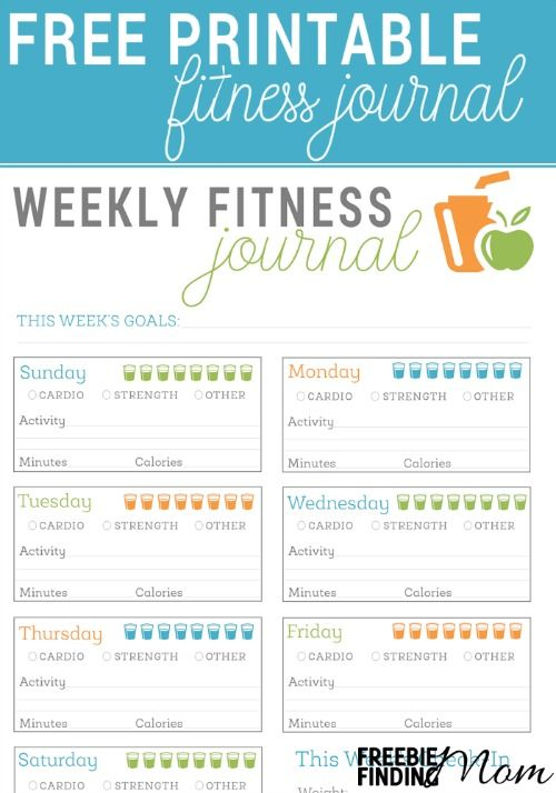 FREE Printable Fitness Journal | Freebies | Fitness journal